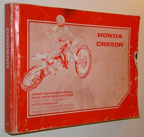 Honda-cr250r-owner-maintenance-manual-text-english-b8f5900e-0d46-4c95-b9b1-5f842cc1a4fc