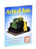 Thumb_arts-asia-magazine-volume-number-february-2011-832310db-3e15-42d4-a9a1-99b8de7d26b0