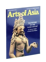 Thumb_arts-asia-magazine-volume-number-january-fc6f78b0-bd57-4553-90e2-078b260bb598