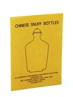 Thumb_chinese-snuff-bottles-exhibition-from-british-columbian-2d17a606-4c04-431b-9faf-319716cc2d3a