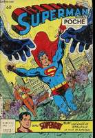 Thumb_superman-poche-menace-sonore-1a3b5cb3-f782-4ef4-b57b-30d57905ef3b