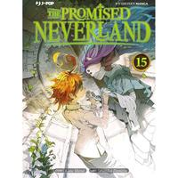 Thumb_promised-neverland-536b1d06-53d9-4b17-a28a-f3dd4c2603e1