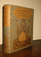 Thumb_sinbad-sailor-other-stories-from-arabian-nights-afee559a-2cc8-49a1-9f40-51720cbea138
