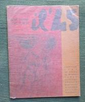 Thumb_revue-italienne-poesie-edition-francaise-c4fdb42d-26c8-46ca-ad28-226eace5ce55