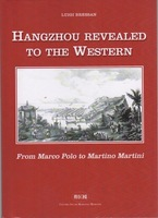 Thumb_hangzhou-revealed-wester-from-marco-polo-martino-989baea4-48c3-4340-9ba7-248f5ad9a918